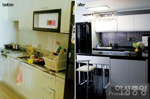 로마의 휴일 :: 20평대 아파트, 살짝만 바꿨는데...