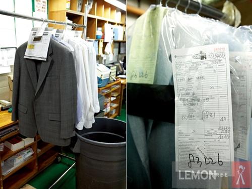 명품 옷 들고 찾아가는 세탁소