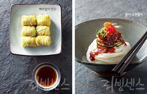 배추말이 만두