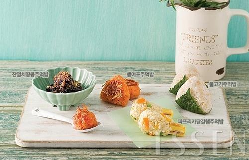 잔멸치땅콩주먹밥