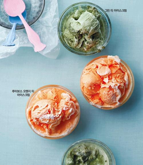 그린 티 아이스크림