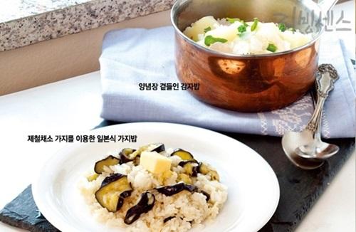 양념장 곁들인 감자밥